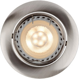Spot design encastrable rond chrome Mondor